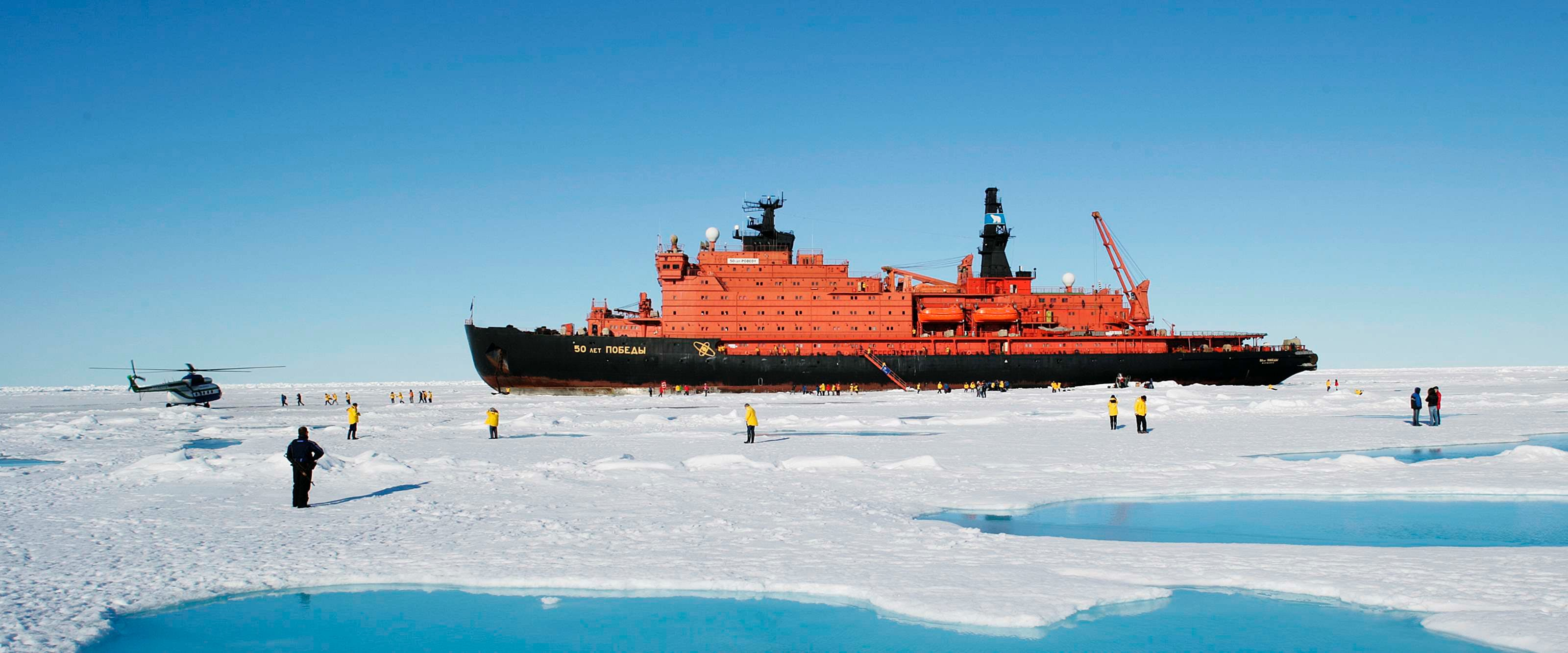 50 Years of Victory includes a host of polar exploration tools and technology.